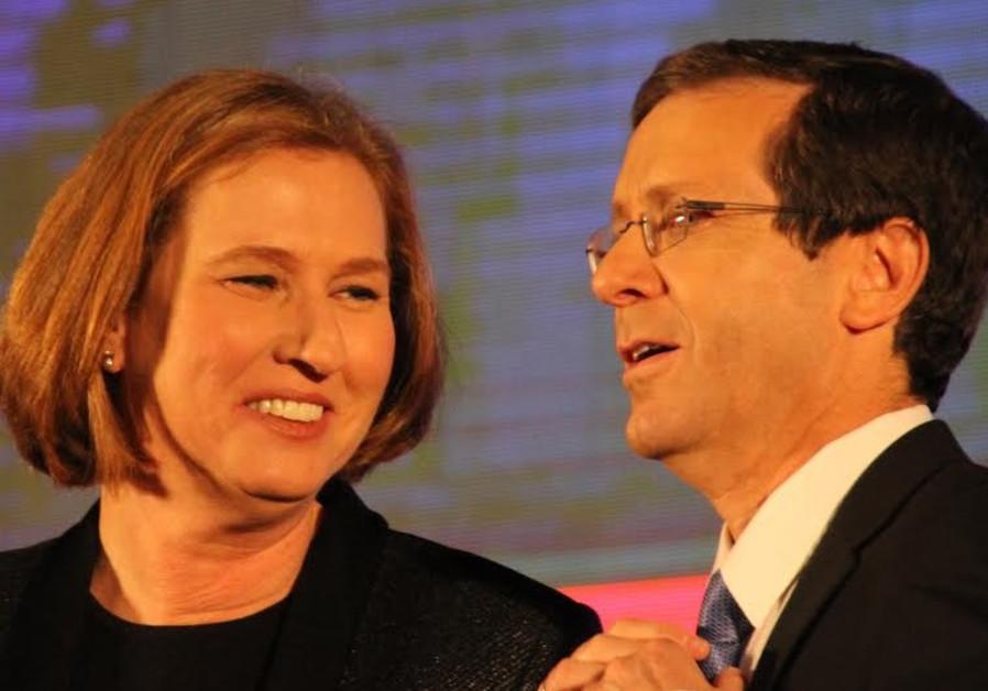 Zionist Union's Isaac Herzog and Tzipi Livni