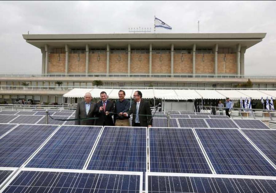 Israel solar field