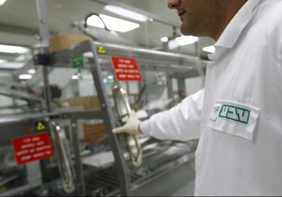 The Teva Pharmaceutical Industries