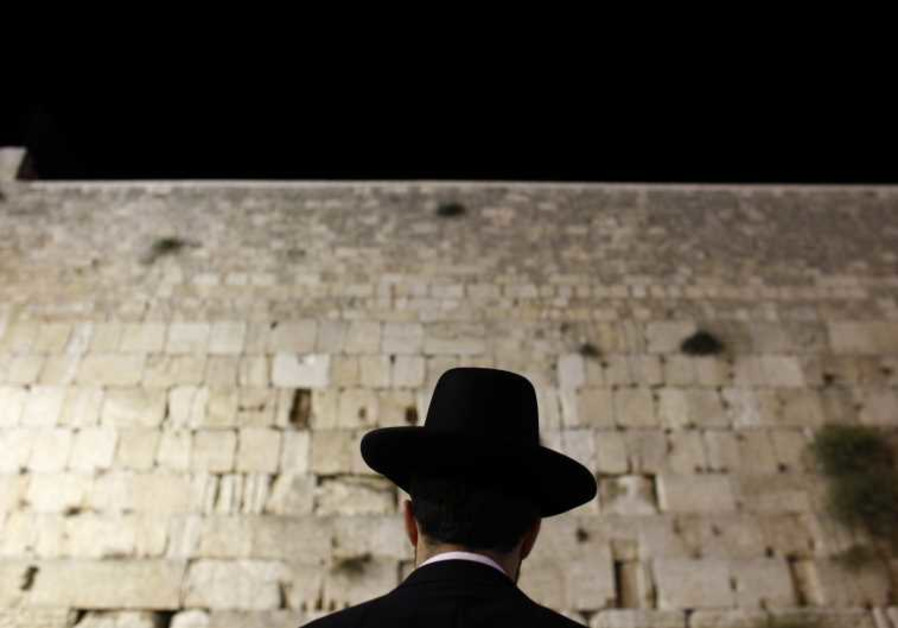 Head of US Reform Movement rejects new Western Wall ...