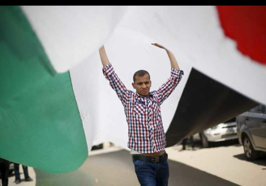 palestinian unity gaza