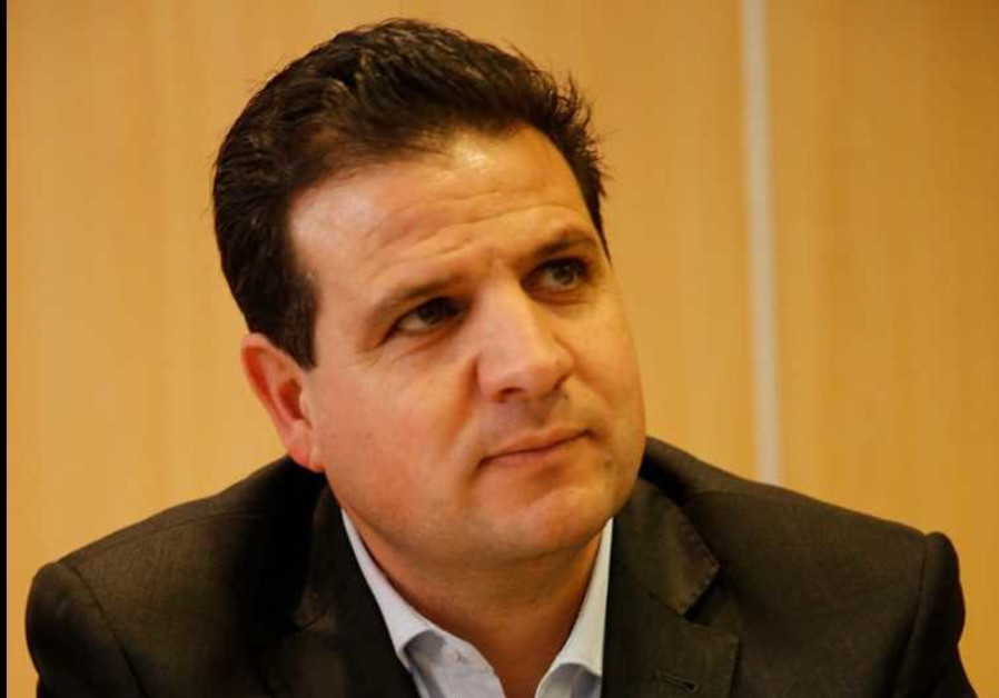 Joint List MK Ayman Odeh