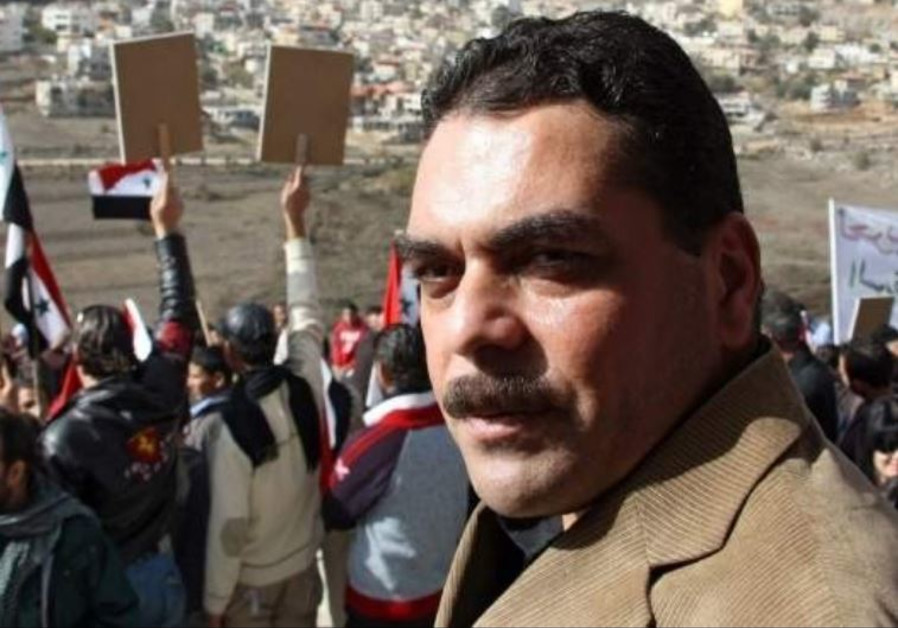 Samir Kuntar, the Lebanese Druse terrorist who served almost 30 years in an Israeli jail