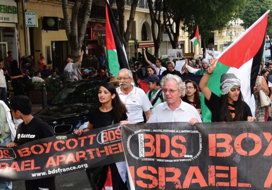Anti-Israel BDS