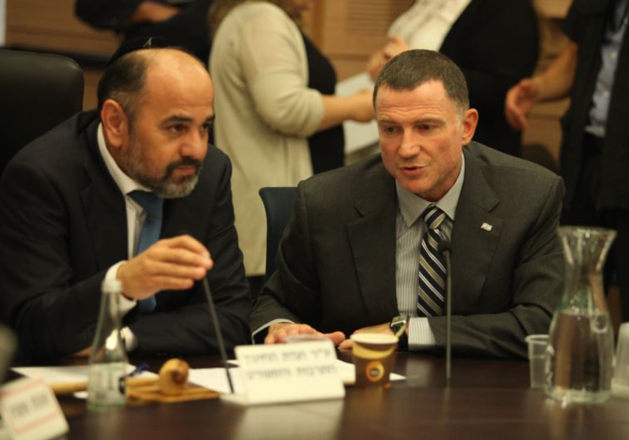 Knesset Speaker Yuli Edelstein and Knesset Education, Culture and Sport Committee chairman Ya'acov M