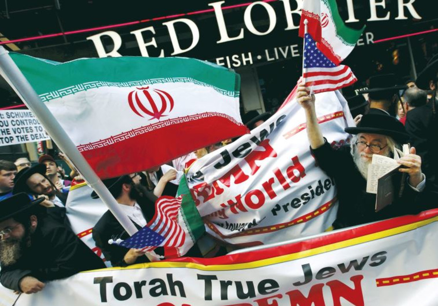 iran jewish
