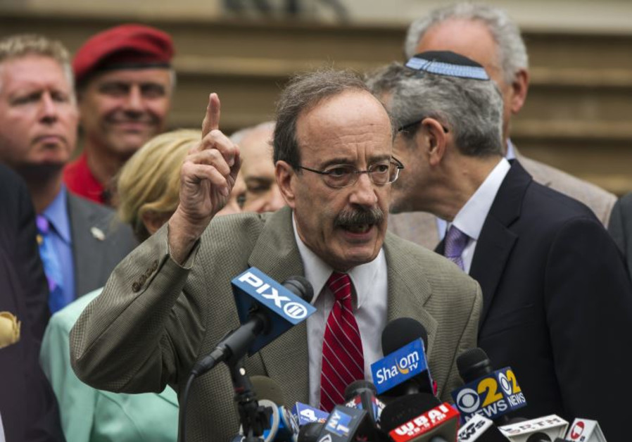 US Representative Eliot Engel (D-NY) speaks during a pro-Israel rally
