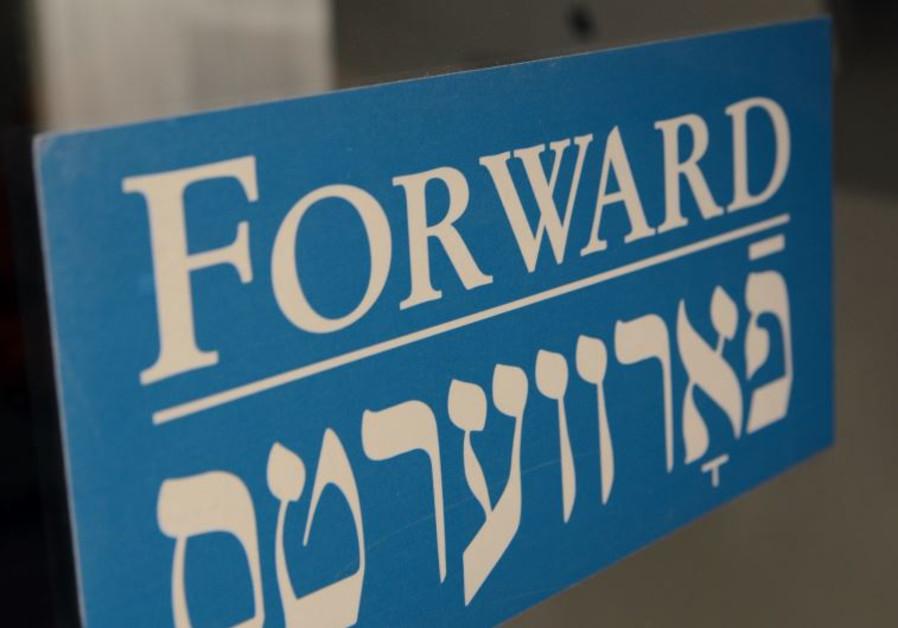 The Jewish 'Forward', America's oldest publication geared toward the Jewish community