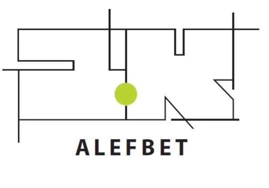 Alefbet logo