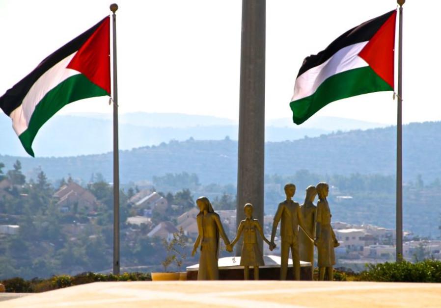 West Bank Palestinian