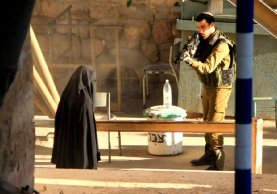 Hadeel al-Hashlamun