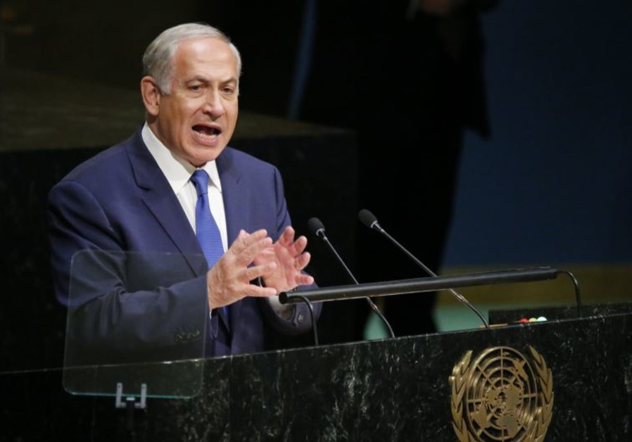 PM Benjamin Netanyahu addresses attendees during the 70th session of the United Nations General Asse