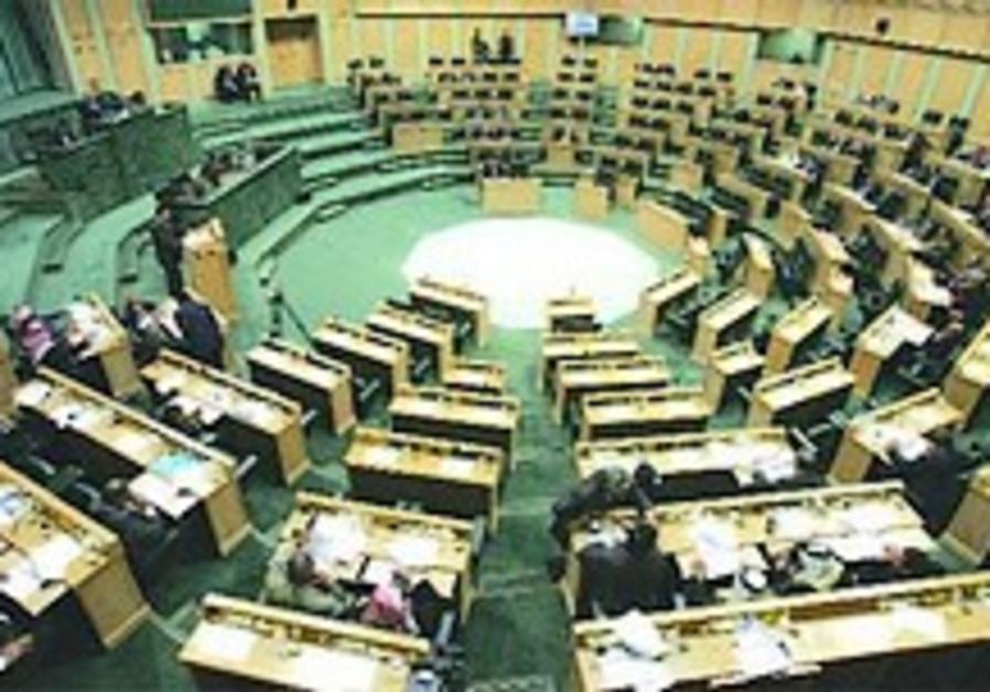 East, W. Bank unity raised in Jordan