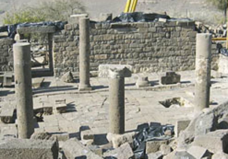The synagogue of Umm el-Kanatir