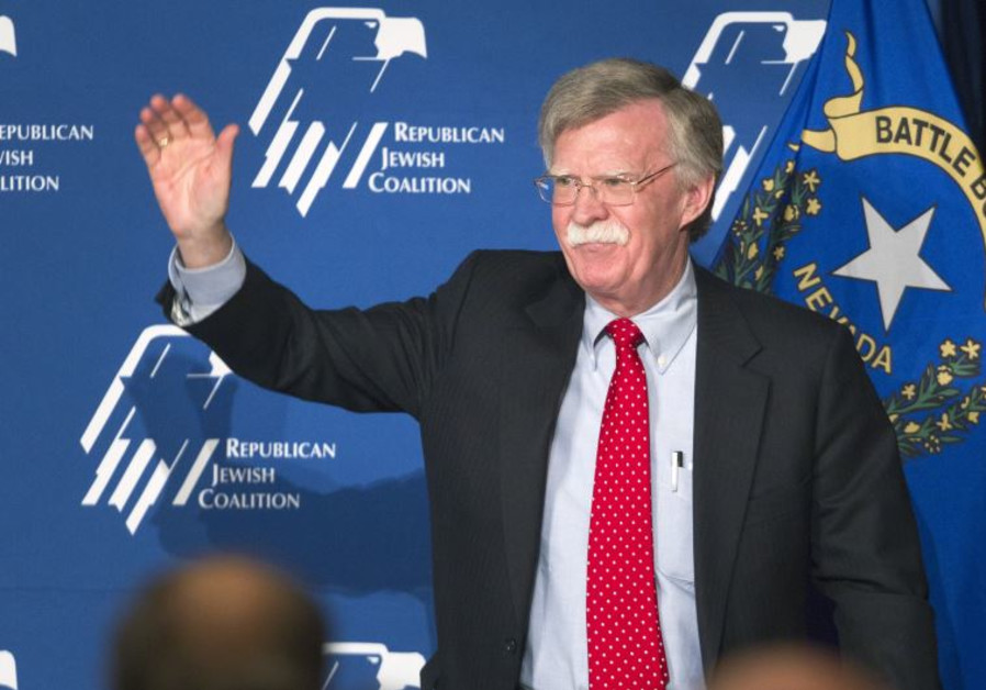 John Bolton, former US ambassador to the United Nations