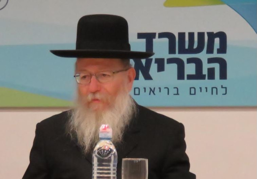 Ya'acov Litzman