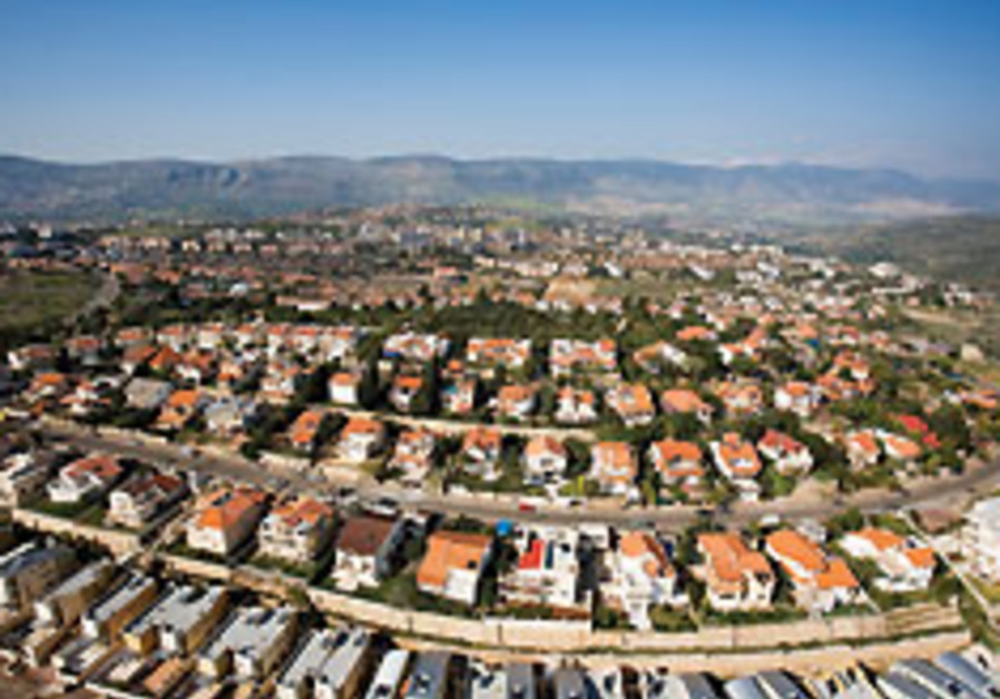 Housing in the Galilee.