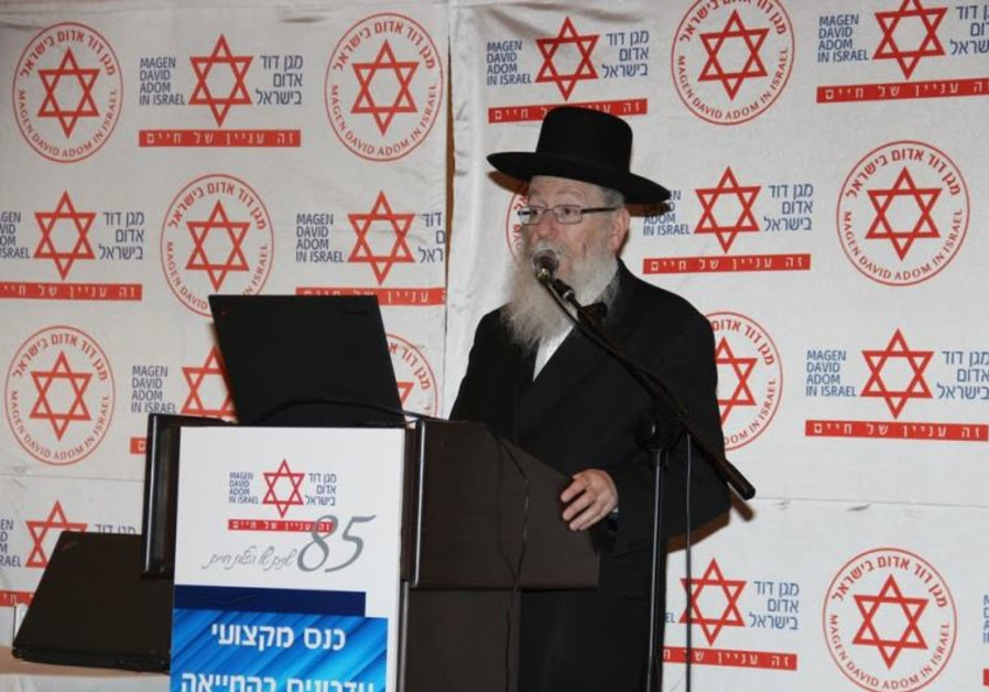 Health Minister MK Ya'acov Litzman at Magen David Adom conference, December 28, 2015