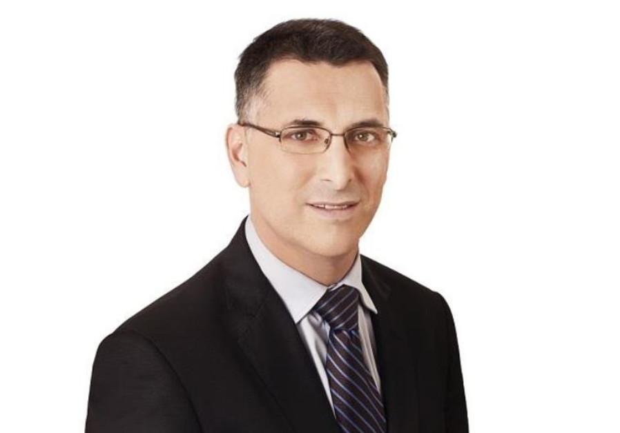 Former MK Gideon Sa'ar
