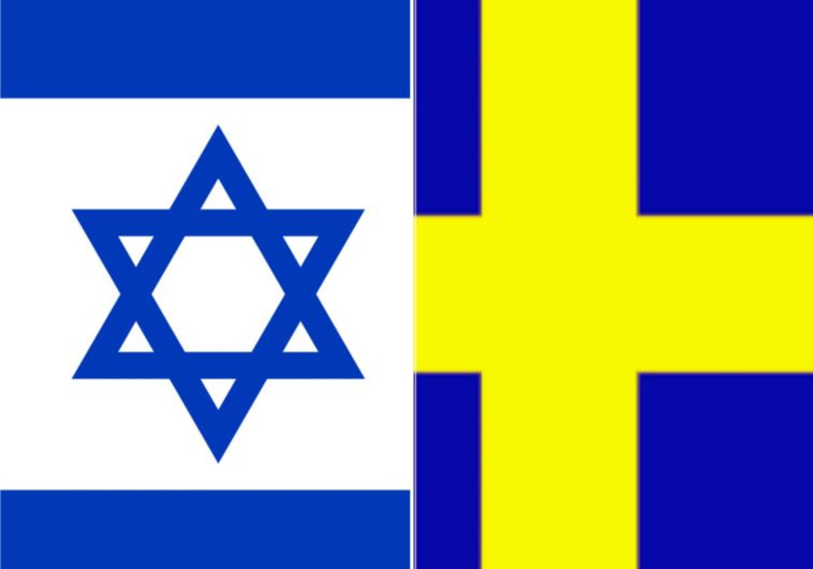Flags of Israel and Sweden