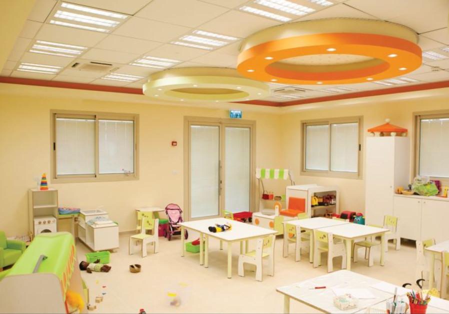Kindergarten of Dreams