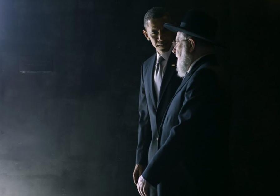 US President Barack Obama walks with Rabbi Israel Meir Lau at Yad Vashem