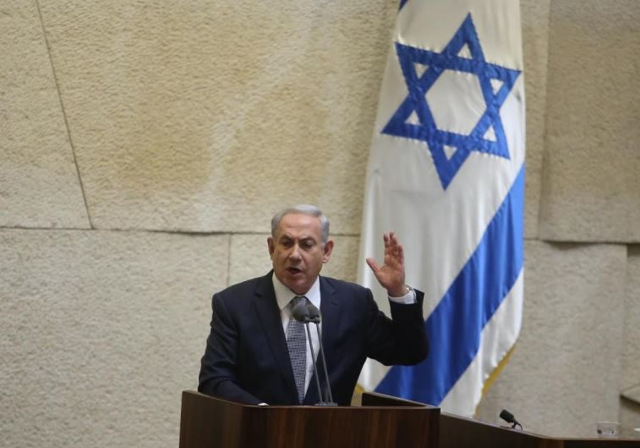 Prime Minister Benjamin Netanyahu addresses the Knesset in Jerusalem