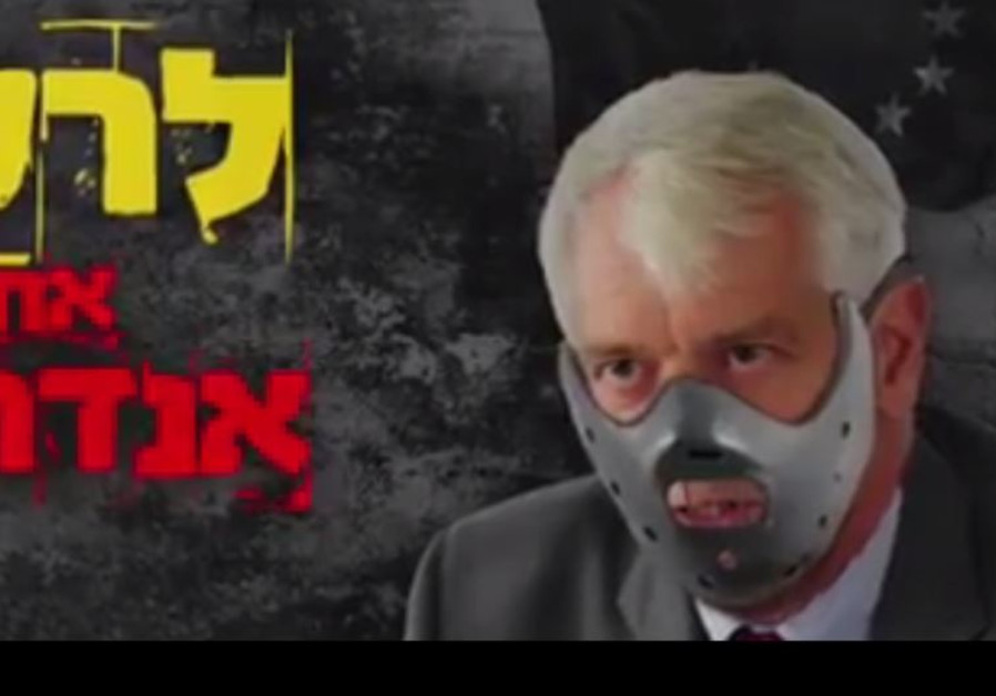 EU Ambassador to Israel Lars Faaborg-Andersen's face is muzzled in video of right-wing group.