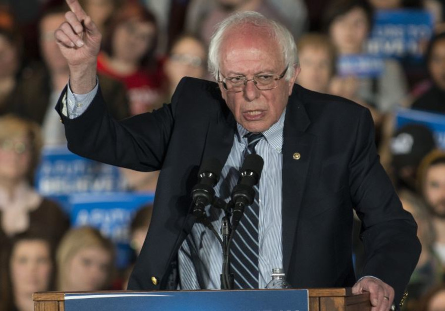 Democratic presidential candidate Sen. Bernie Sanders (D-VT) speaks to a crowd of supporters at the