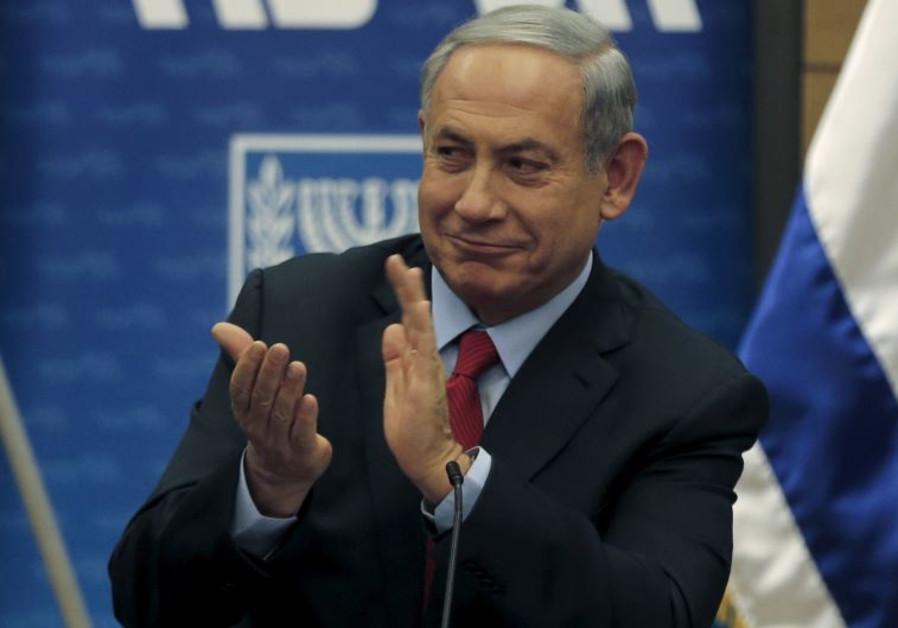 Prime Minister Benjamin Netanyahu attends a Likud party meeting at parliament in Jerusalem