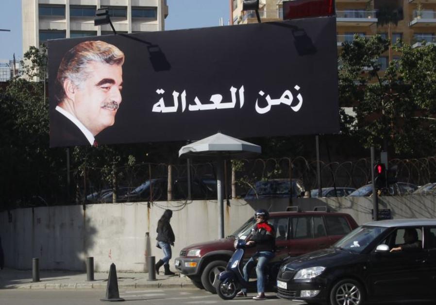 A billboard of former Prime Minister Rafik al-Hariri is displayed along a street in Beirut