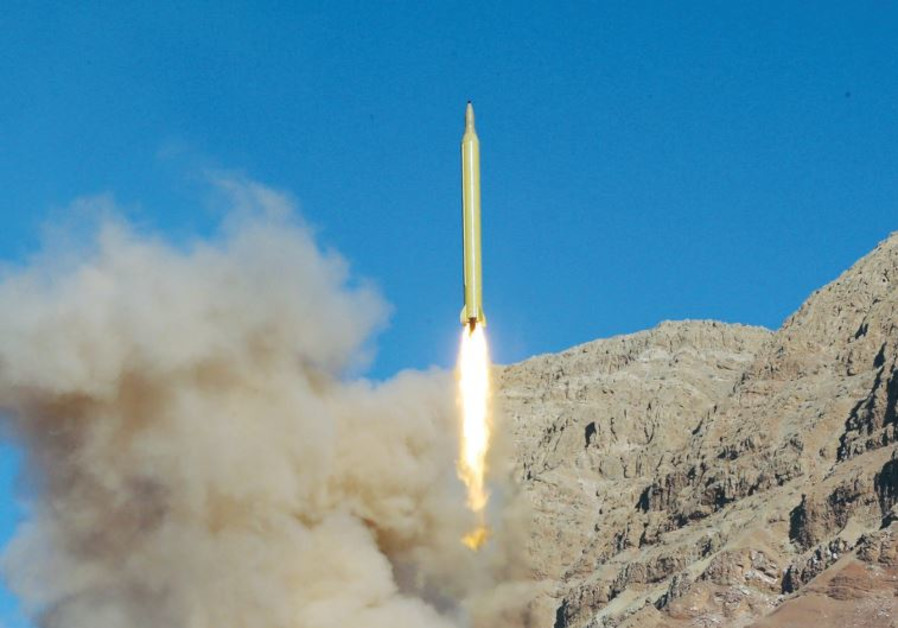 Iran launches missile from undisclosed location