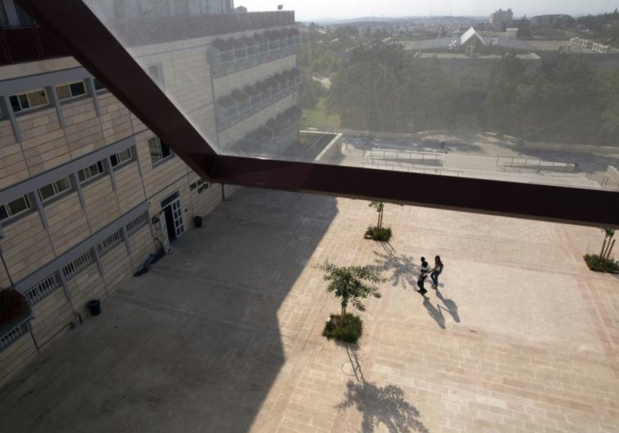 Students walk at the campus of the Ariel University Center in Ariel