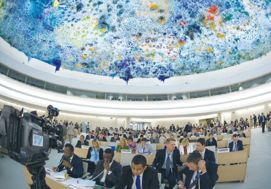 THE OPENING of the 24th session of the UN Human Rights Council in Geneva.