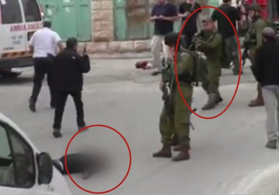 Terror Israel