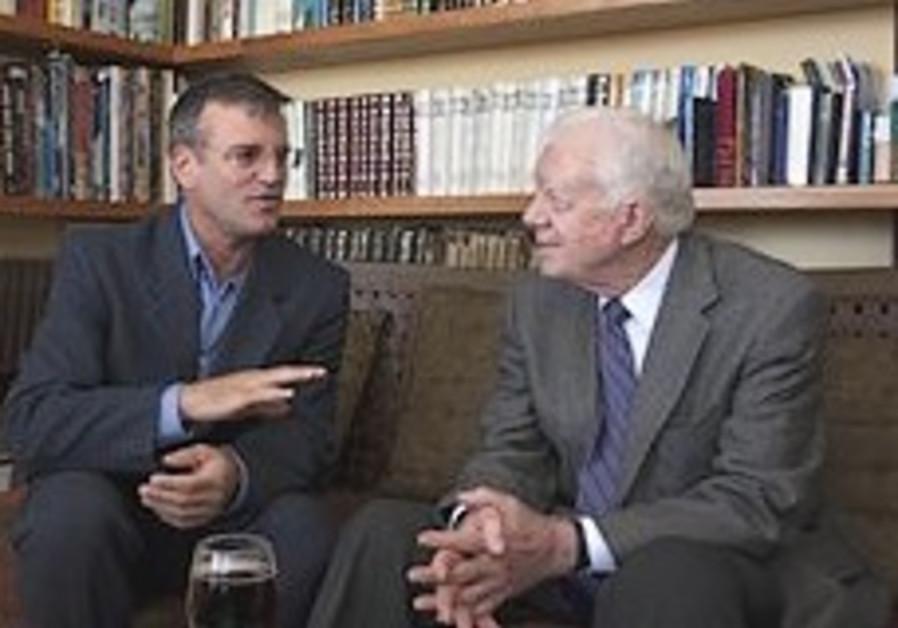 Carter endorses Gush Etzion settlements