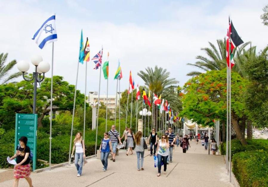 The campus of Tel Aviv University