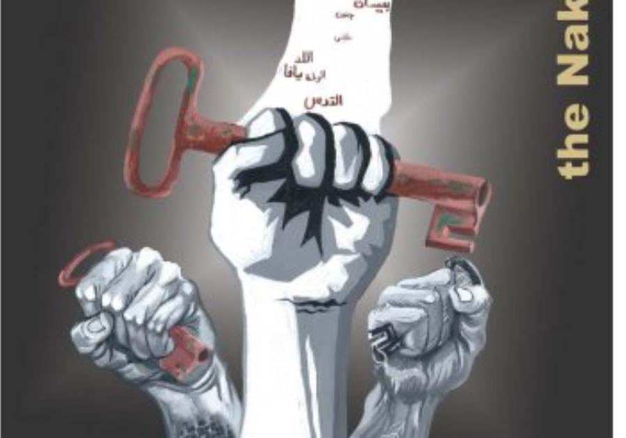 BDS Boycott Divestment Sanction