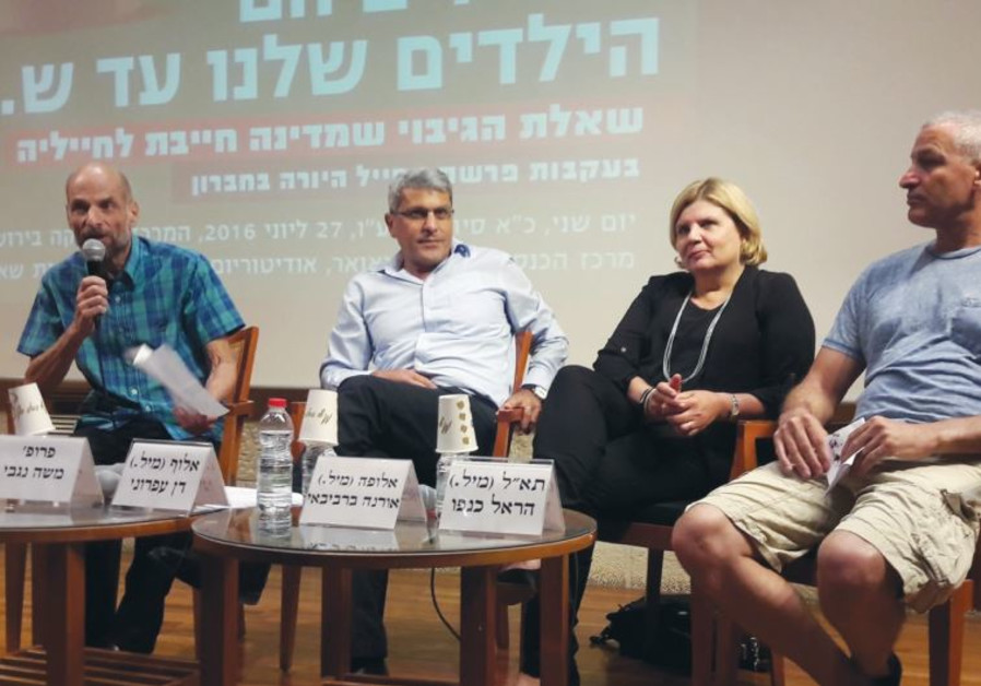 PARTICIPANTS AT THE recent Jerusalem Center for Ethics conference are (l to r) legal commentator Pro