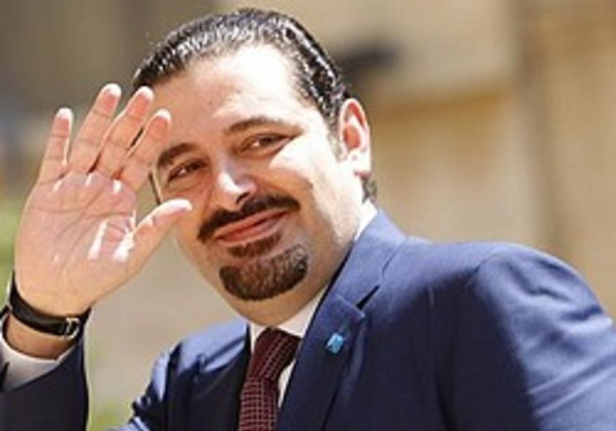 Hariri: Scud reports like Iraq's WMDs
