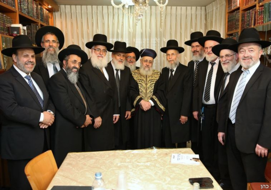 The dayanim of the new Supreme Rabbinical Court met with the chief of the court Rabbi Yitzhak Yosef