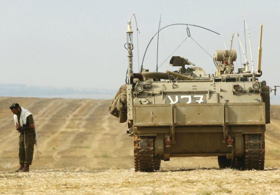 Gaza strip IDF