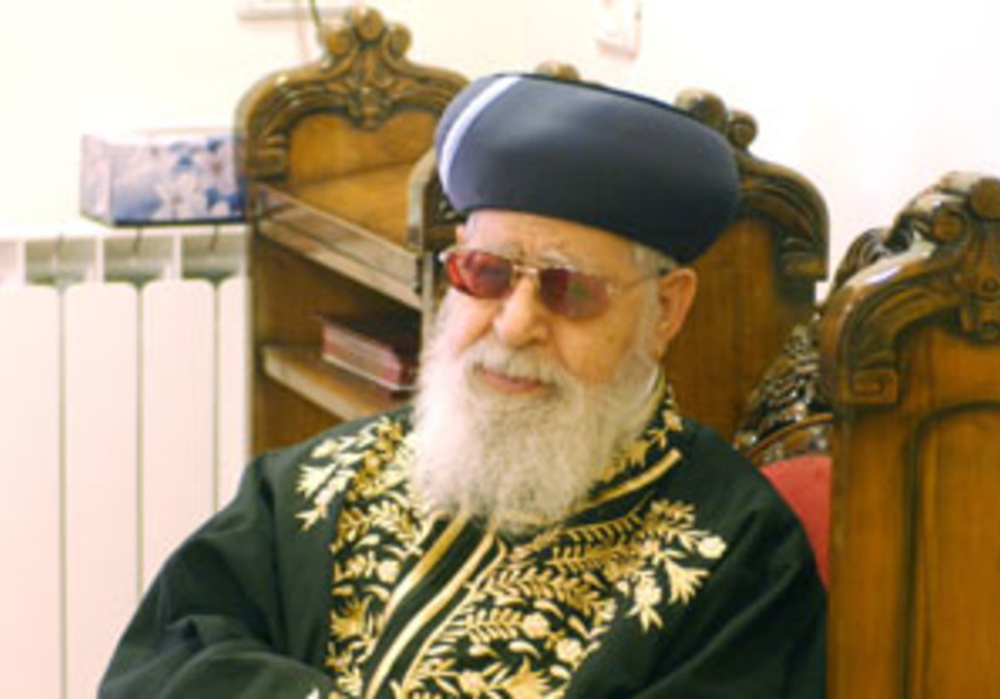 Rabbi Ovadia Yosef pushes for Pollard release