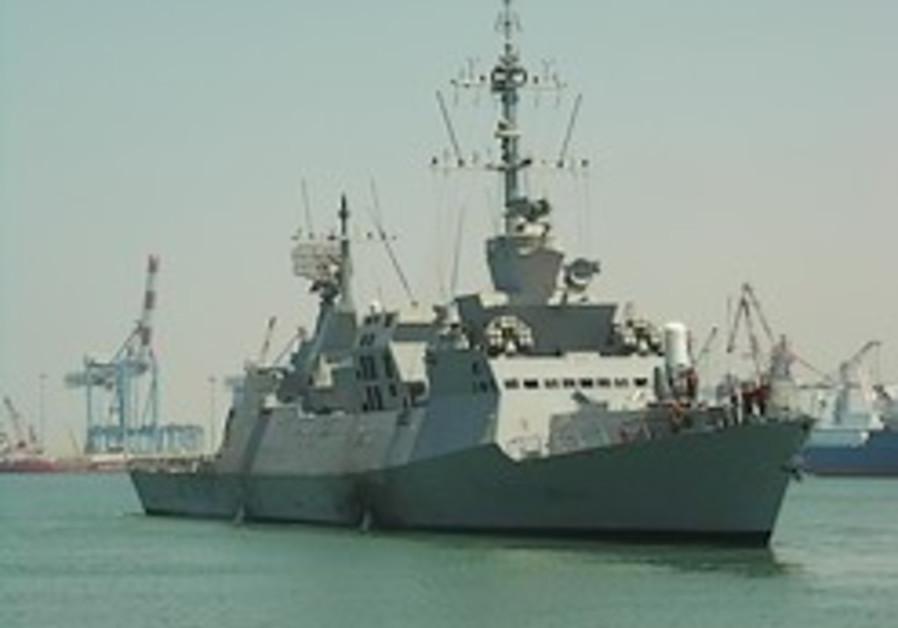 2 IDF warships cross Suez to Red Sea