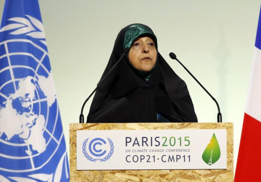 Iranian Vice President Masoumeh Ebtekar