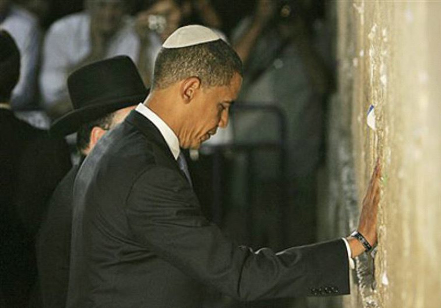 Obama at the Western Wall