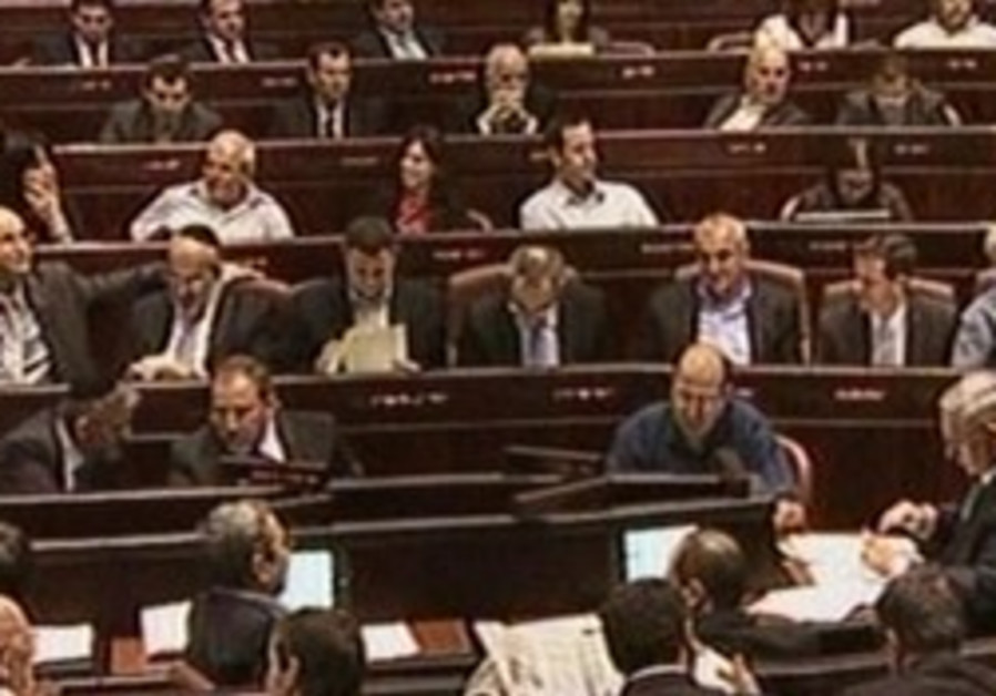 Knesset approves commission to look into left-wing groups