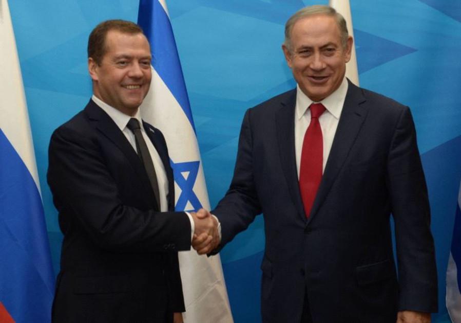 Israeli Prime Minister Benjamin Netanyahu holding talks with Russian Prime Minister Dmitry Medvedev.