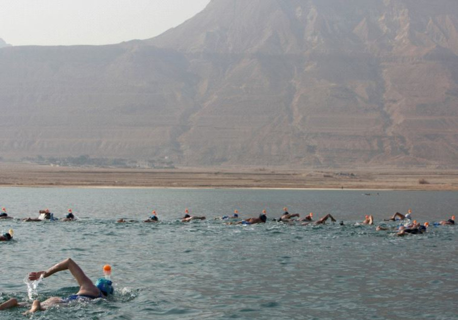 """DATE IMPORTED: November 15, 2016 Environmental activists take part in """"The Dead Sea Swim Challenge"""","""
