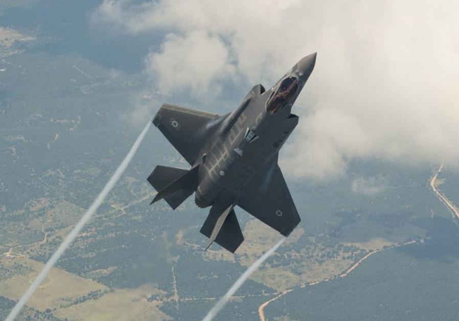 F35 Adir fighter jet